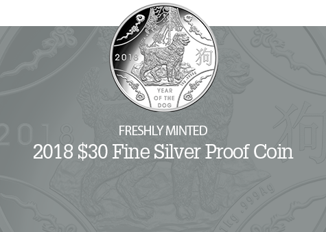 Image of the 2018 $30 Fine silver Lunar Year of the Dog Coin