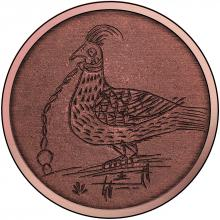 2016 $1 Copper Uncirculated Coin - Gaol Bird