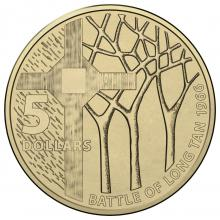 2016 $5 Uncirculated Coin - Reverse